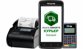 Комплект «всё включено» Honeywell ScanPal EDA50 / «Mobile SMARTS: Курьер», БАЗОВЫЙ